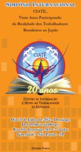 simposio internacional do ciate 2012
