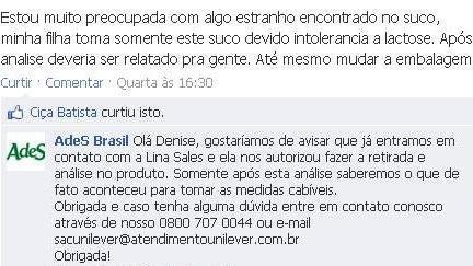 Força, Ades Brasil!