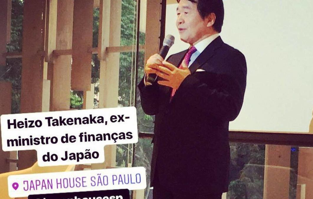 Evento especial na Japan House São Paulo tem debate com ex-ministro japonês